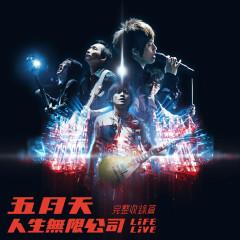 Mayday Life Tour Life Live Tour Album