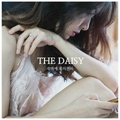 Your Character At Dawn (Single) - The Daisy