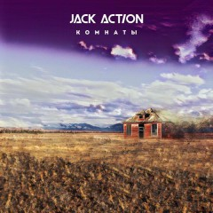 Komnaty - Jack Action