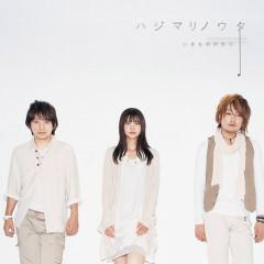 Hajimarinouta - IKIMONOGAKARI