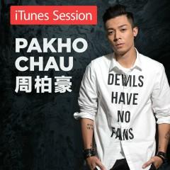 iTunes Session, Pt. 2