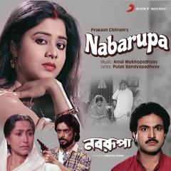 Nabarupa (Original Motion Picture Soundtrack)