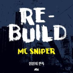 힙합의 민족 - Rebuild - MC Sniper