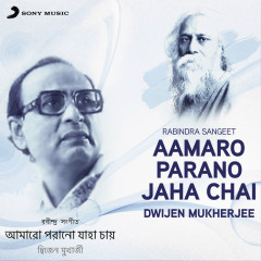 Aamaro Parano Jaha Chai (Rabindra Sangeet)