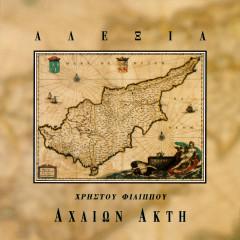 Aheon Akti - Alexia