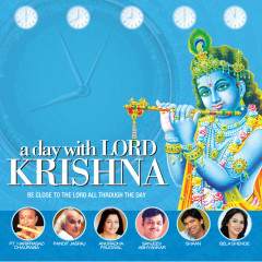 A Day With Lord Krishna - Various Artists