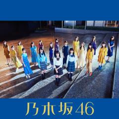 Yoakemade Tsuyogaranakutemoii (Special Edition) - Nogizaka46