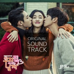 Sweet Stranger and Me (Original Soundtrack) - Various Artists