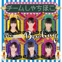 The Stardust Bowling - Team Syachihoko
