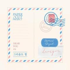Dear You #2 (Single) - Papercut Project
