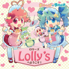 Lolly's e Yōkoso!