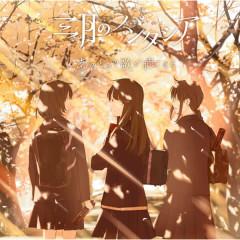 Ano toki no uta ga kikoeru - Sangatsu no Phantasia