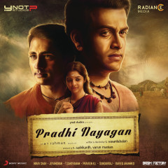 Pradhi Nayagan (Original Motion Picture Soundtrack) - A.R. Rahman