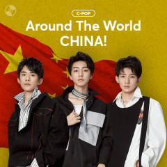 Around The World: CHINA