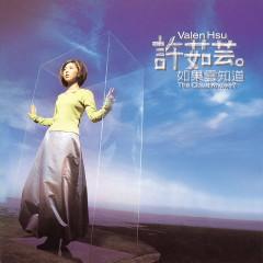 If Cloud Knows - Valen Hsu