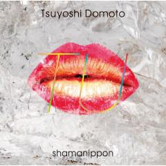 TU (Complete Edition) - Tsuyoshi Domoto