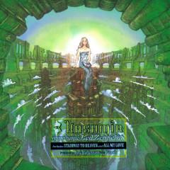 Kashmir - Symphonic Led Zeppelin - London Philharmonic Orchestra, Peter Scholes, Jaz Coleman