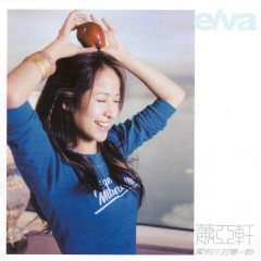 Theme Song of Love. Kissing - Elva Hsiao