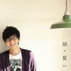 Hu, Xia Debut Album - Xia Hu