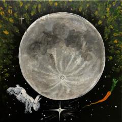 Marz 2 Moon (EP)