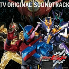 Kamen Rider Build TV Original Soundtrack CD2 - Various Artists