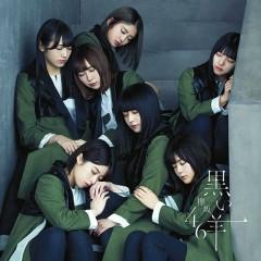 Kuroi Hitsuji - Keyakizaka46