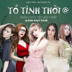 Tỏ Tình Thời @ OST