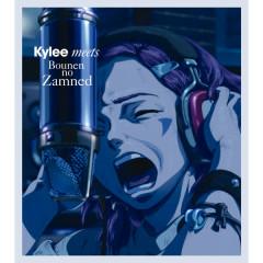Kylee meets Bounen no Zamned - Kylee, Bounen no Zamned