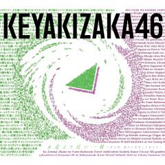 Eienyori Nagai Isshun -Anokoro Tashikani Sonzaishita Watashitachi- (Type-B) - Keyakizaka46