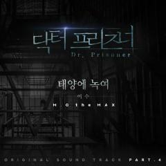 Doctor Prisoner OST Part.4