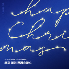 Happy Christmas (Compassion Theme Song) - Stella Jang, Rocoberry