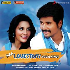 Naa Love Story Modalaindi (Original Motion Picture Soundtrack) - Anirudh Ravichander