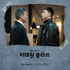 Itaewon Class OST Part.10 (Single) - The Vane