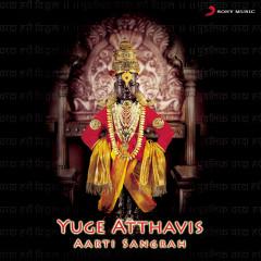 Yuge Attavis - Ubha Vite Vari - Ajit Kadkade