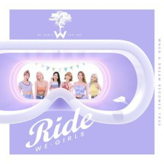 Ride (EP) - We Girls