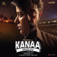Kanaa (Original Motion Picture Soundtrack) - Dhibu Ninan Thomas