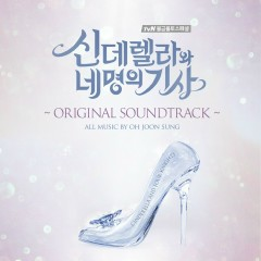 Cinderella & Four Knights (Original Soundtrack) - Various Artists