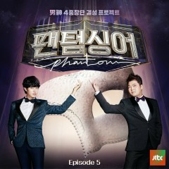 Phantom Singer Episode 5