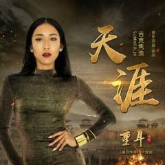 Thiên Nhai / 天涯 (Trùng Nhĩ Truyền Kỳ OST) (Single)