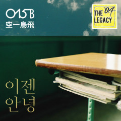 The Legacy 04 (Single)