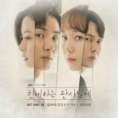 Your Honor OST Part.2