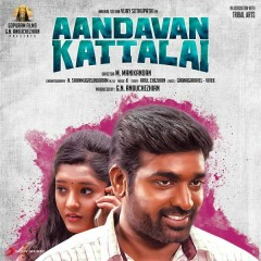Aandavan Kattalai (Original Motion Picture Soundtrack) - K