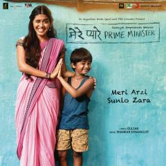Mere Pyare Prime Minister (Original Motion Picture Soundtrack) - Shankar Ehsaan Loy
