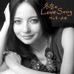 Fuyuzora No Love Song - Becky