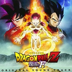 Dragon Ball Z: Fukkatsu no 'F' ORIGINAL SOUND TRACK