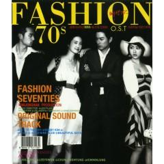 Fashion 70s (Original Television Soundtrack) - Various Artists