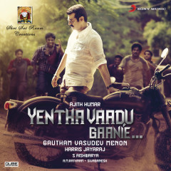 Yentha Vaadu Gaanie (Original Motion Picture Soundtrack) - Harris Jayaraj