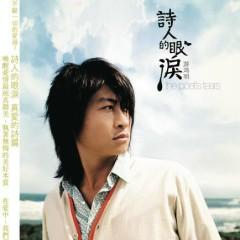 The Poet's Tears - Chris Yu
