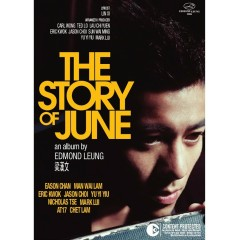 Story Of June - Edmond Leung