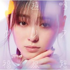 Toumei Clear - Haruka Fukuhara